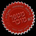 stamp-2017